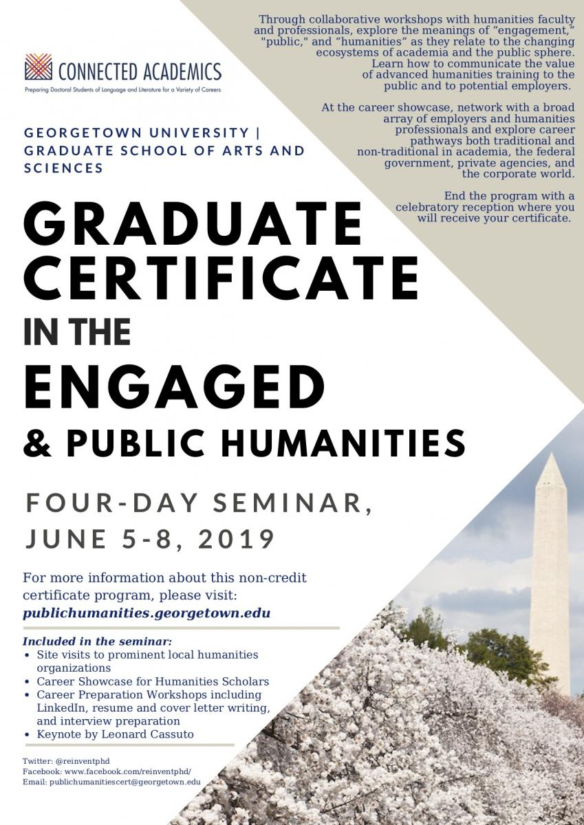 Graduate Certificate in the Engaged and Public Humanities - Four day seminar, June 5 - 8, 2019 - Georgetown University Graduate School of Arts and Sciences - Flyer
